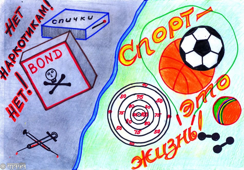 спорт картинки рисунки